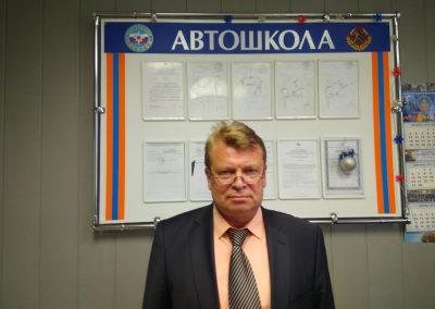 Бондаренко Василий Федорович – Начальник автошколы МЧС