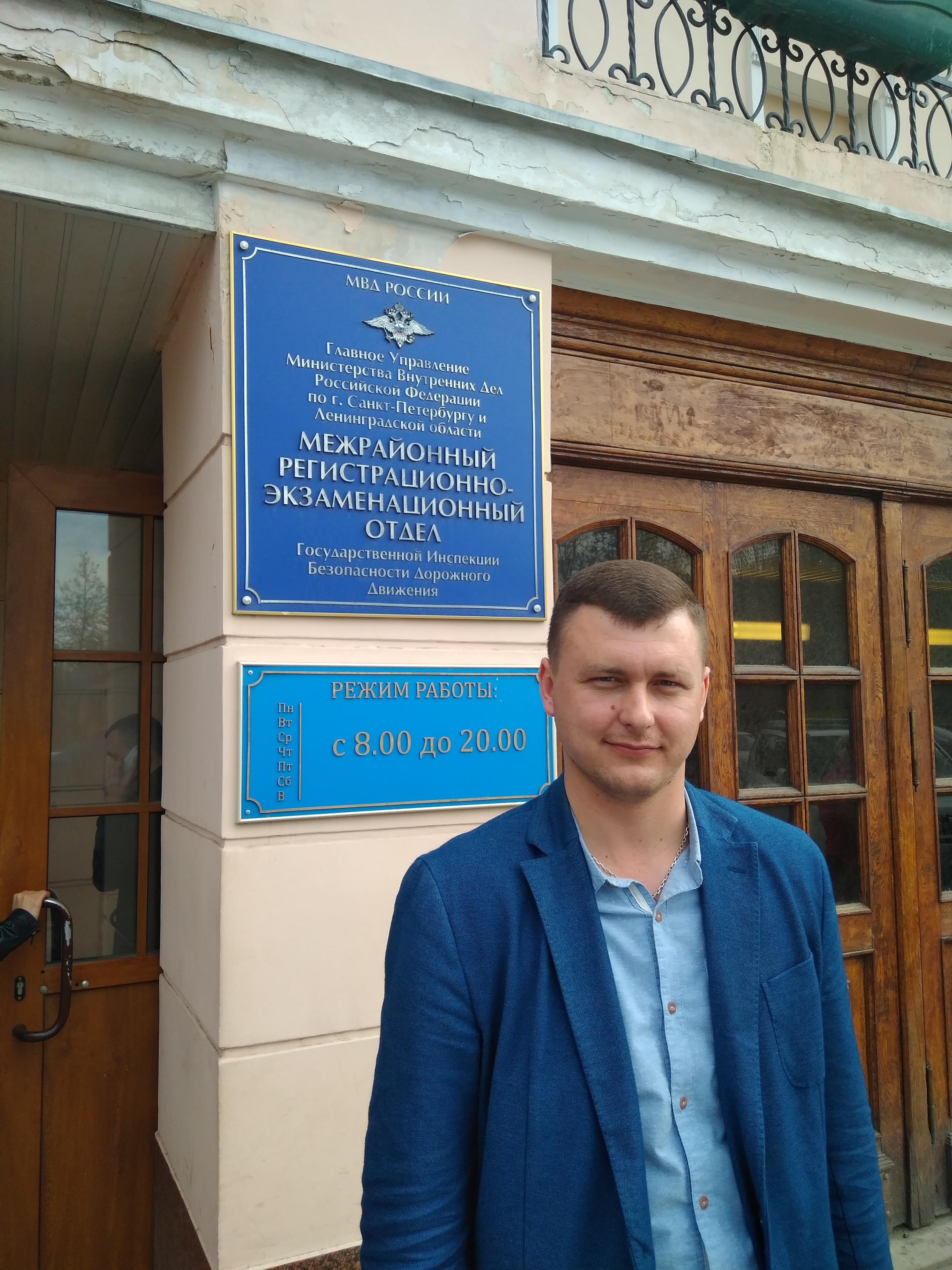Гусев Александр Васильевич Представитель автошколы МЧС в ГИБДД