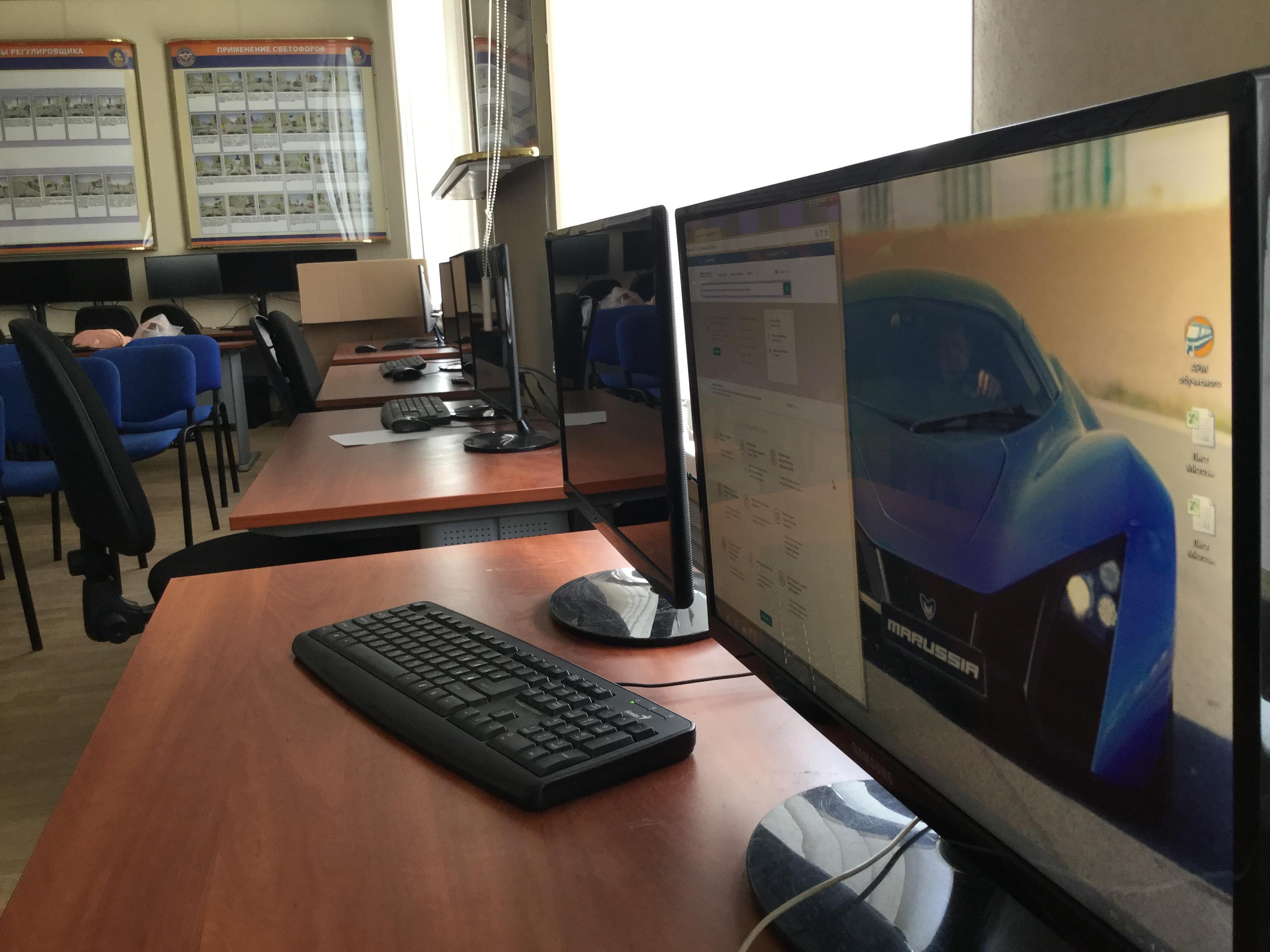 Компьютерный класс автошколы