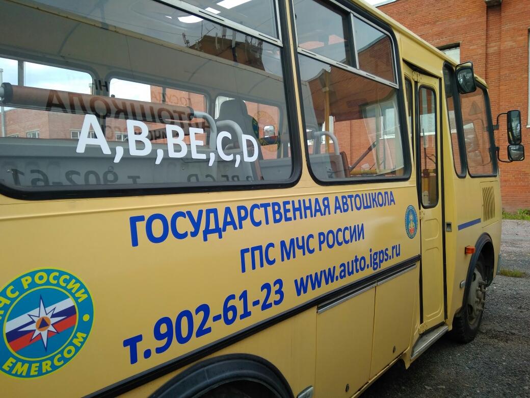 Вождение автобуса, микроавтобуса, лимузина СПб