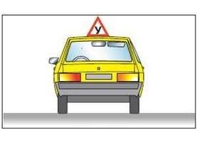 Перечень улиц, на которых запрещена учебная езда