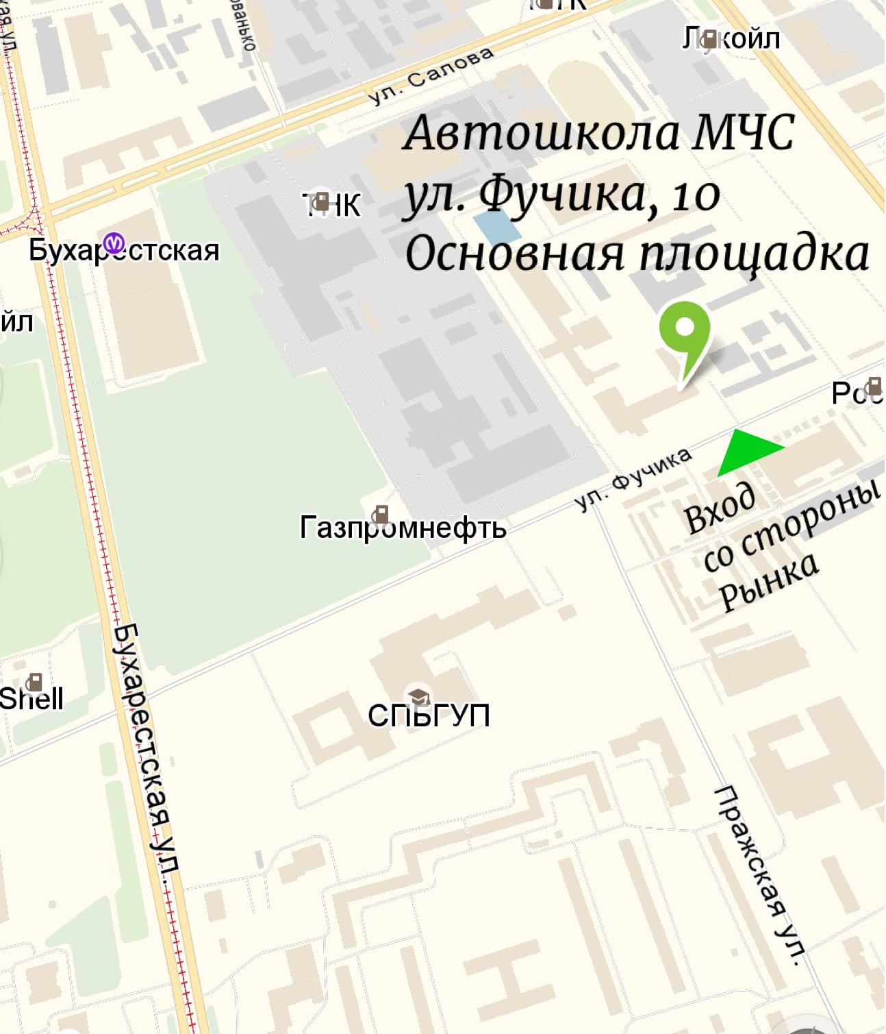 Автошкола Фрунзенский