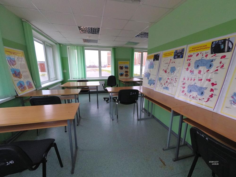 СПб Автошкола МЧС – учебные классы