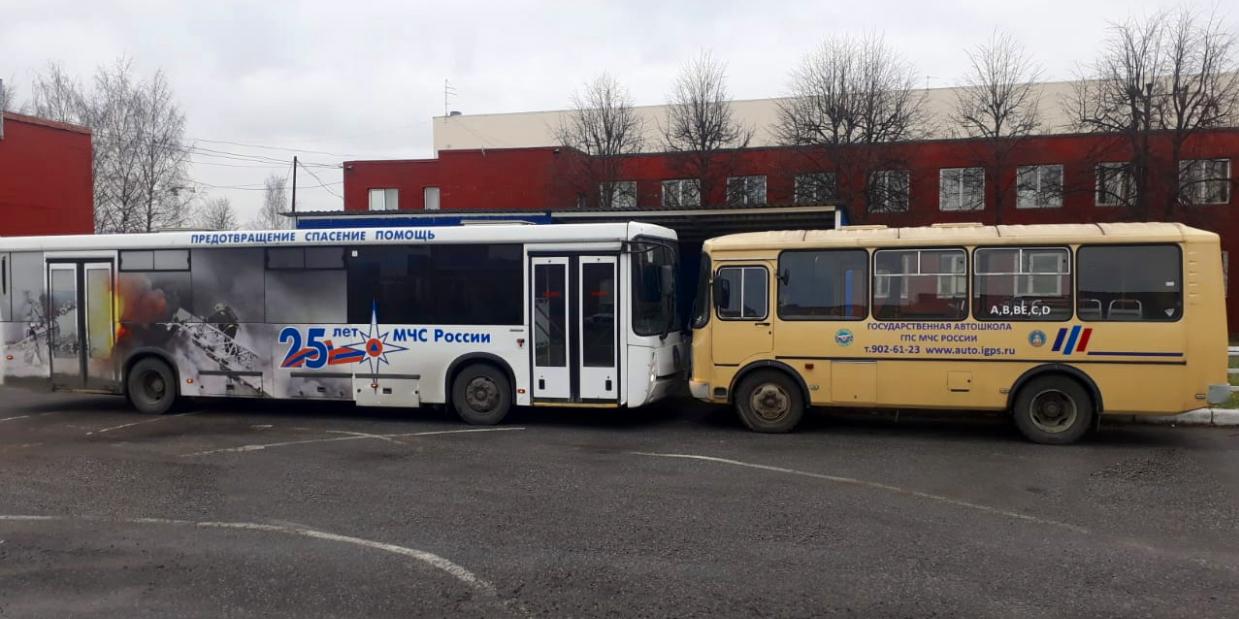Автошкола автобус СПб права